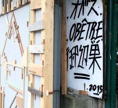 obetre_6
